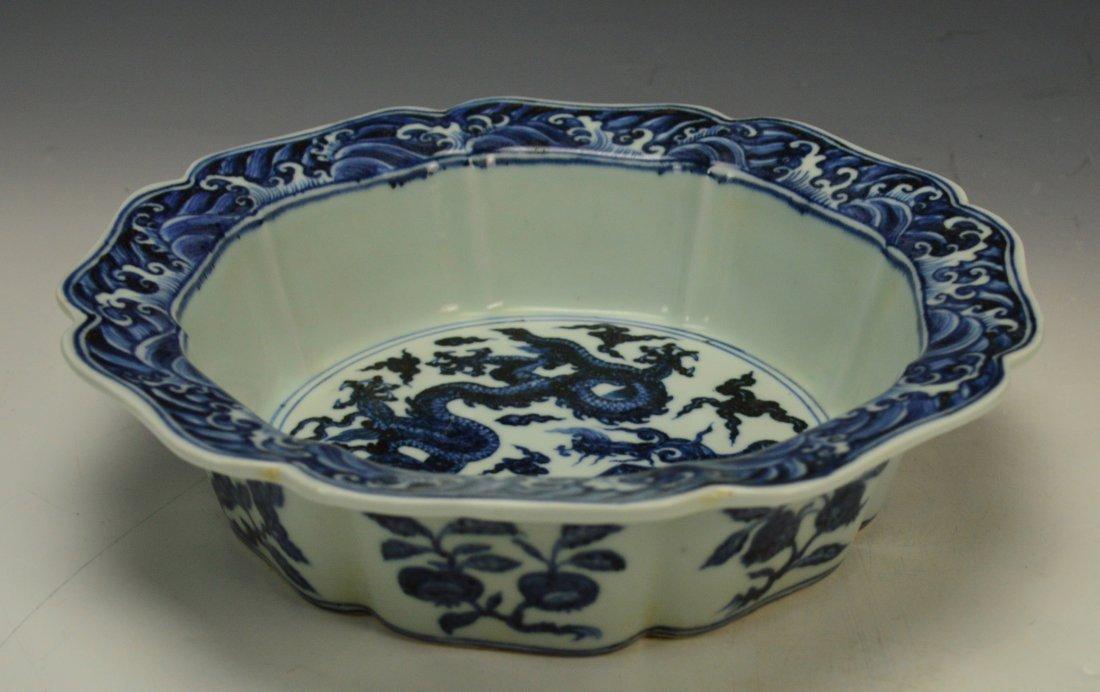 Chinese Blue and White Brushwasher - 6