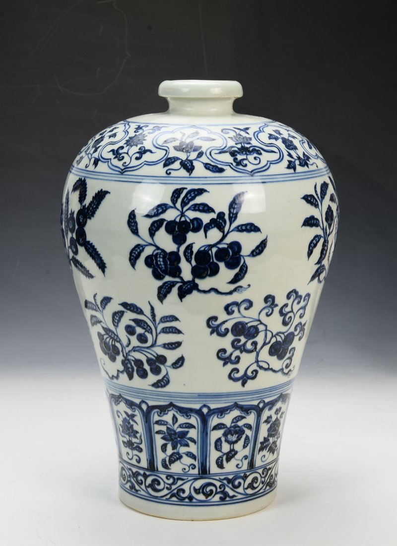 Chinese Blue and White Mei Vase - 4
