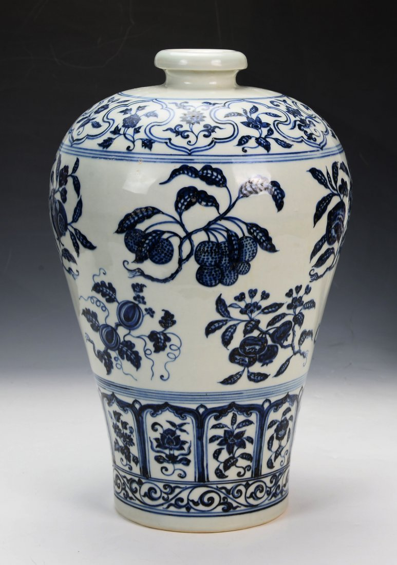 Chinese Blue and White Mei Vase - 7