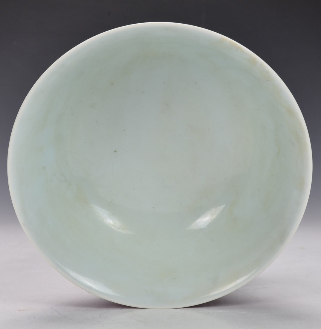 Chinese Red Glazed Bowl - 2