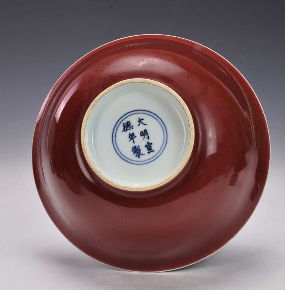 Chinese Red Glazed Bowl - 3
