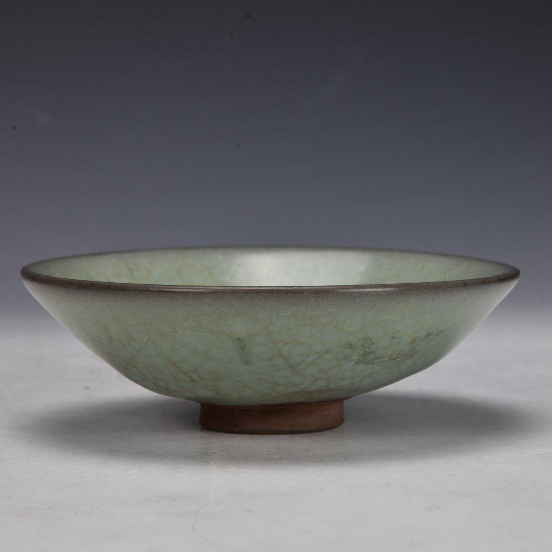 Chinese LongChuan Bowl