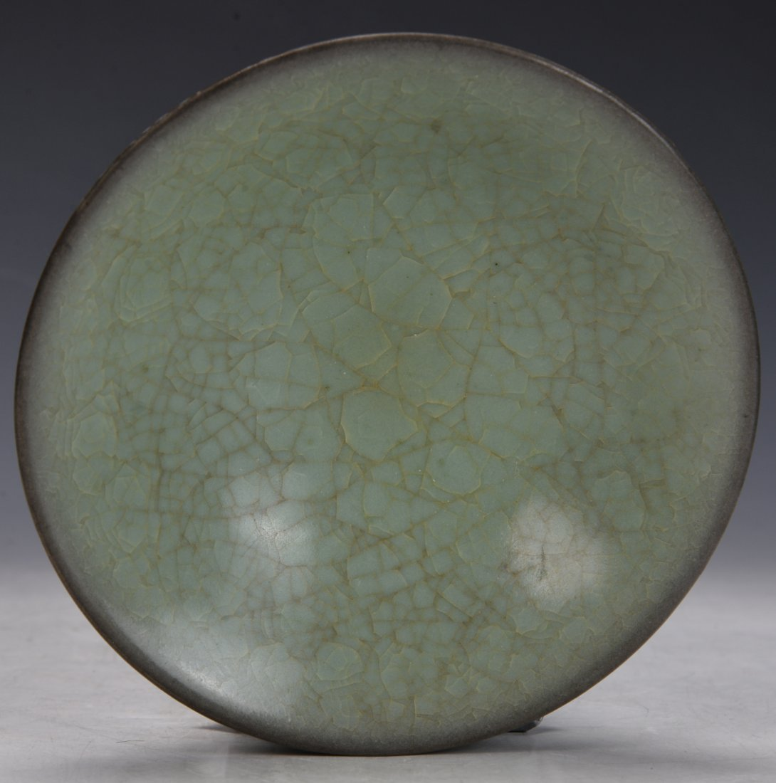 Chinese LongChuan Bowl - 2