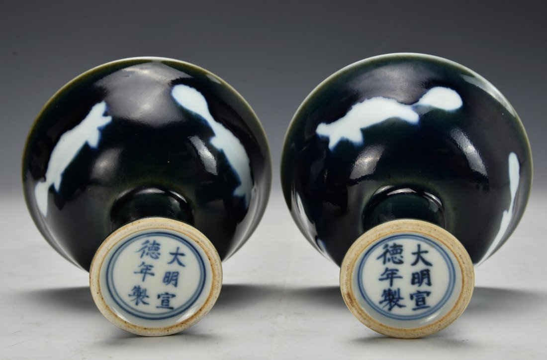 A Pair of Chinese Antique High Stem Bowl - 4