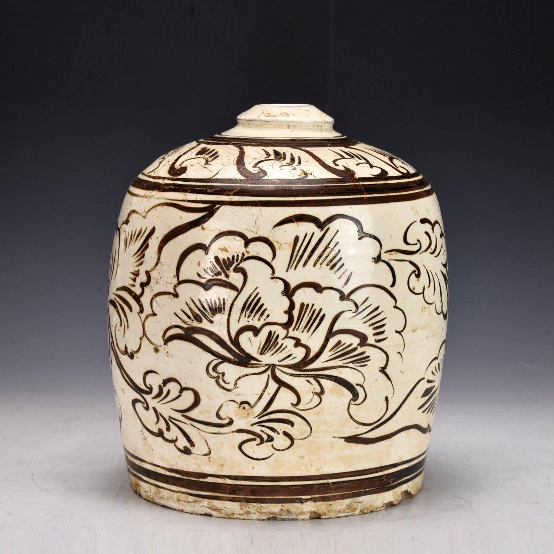 Chinese Cizhou Yao Bowl