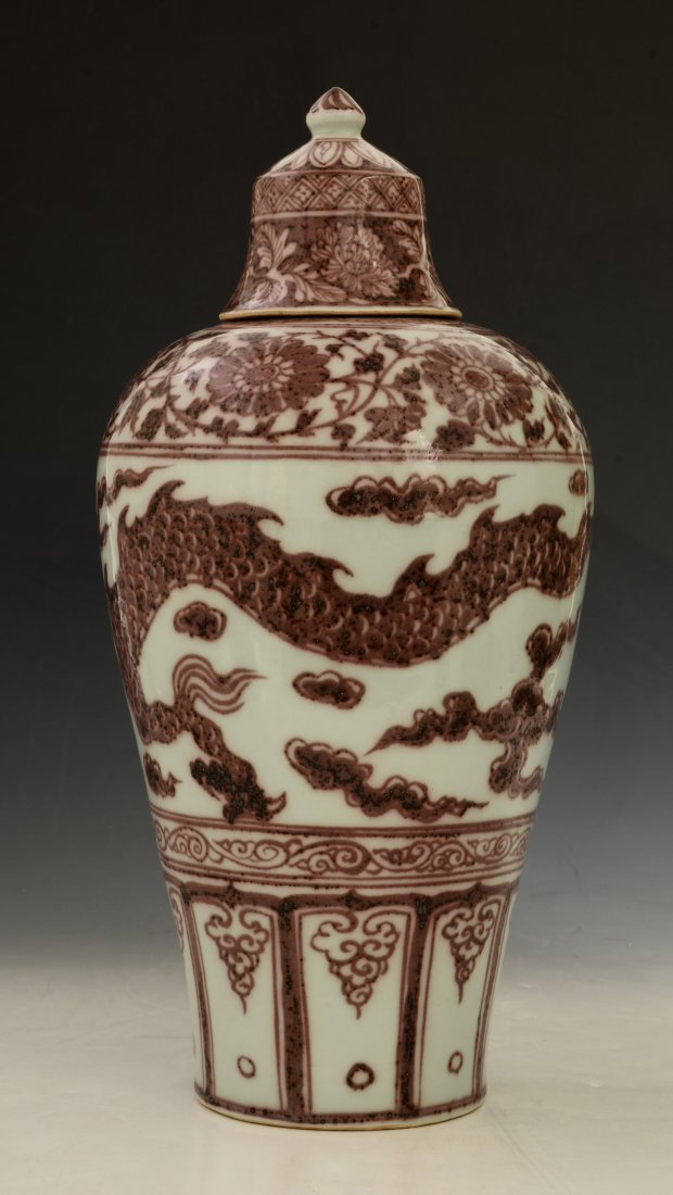 Chinese Copper Red Vase - 3