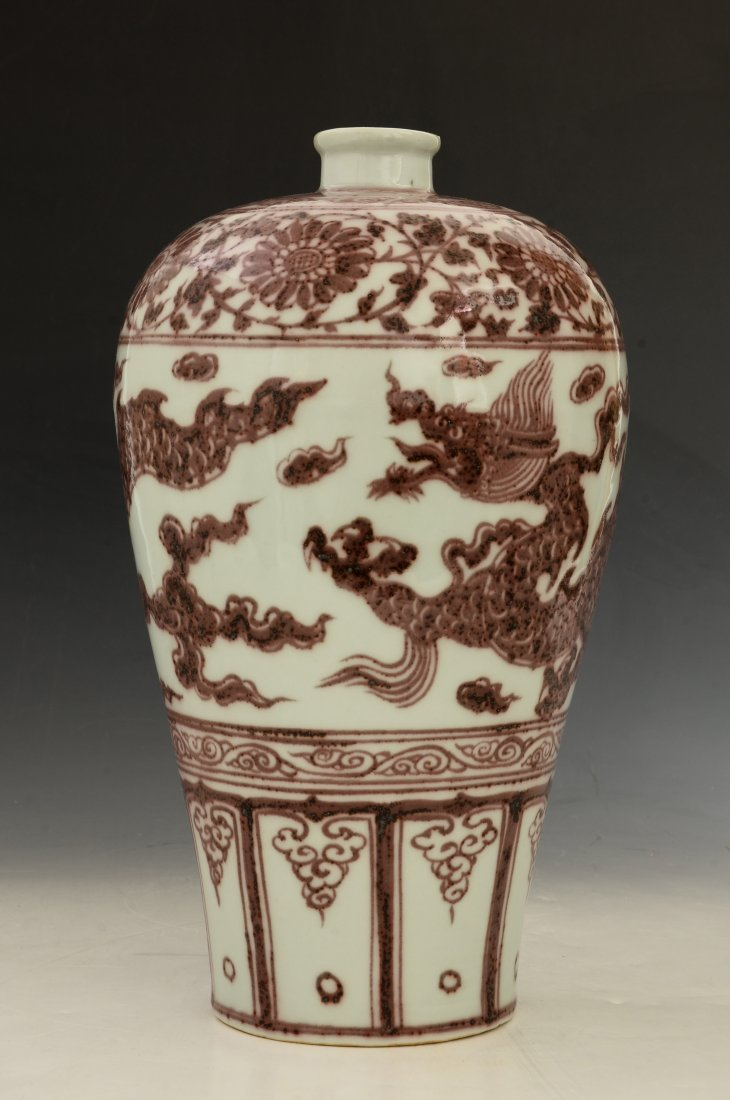 Chinese Copper Red Vase - 4