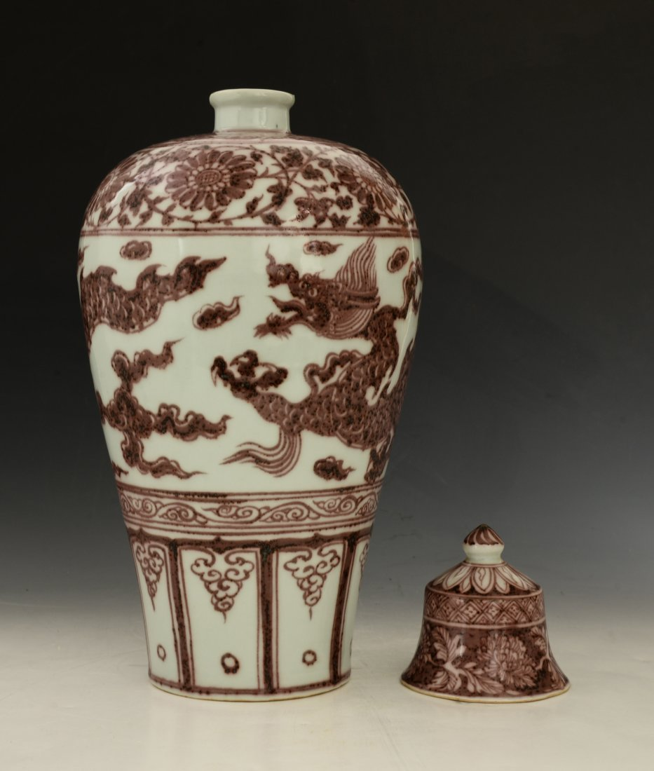 Chinese Copper Red Vase - 9