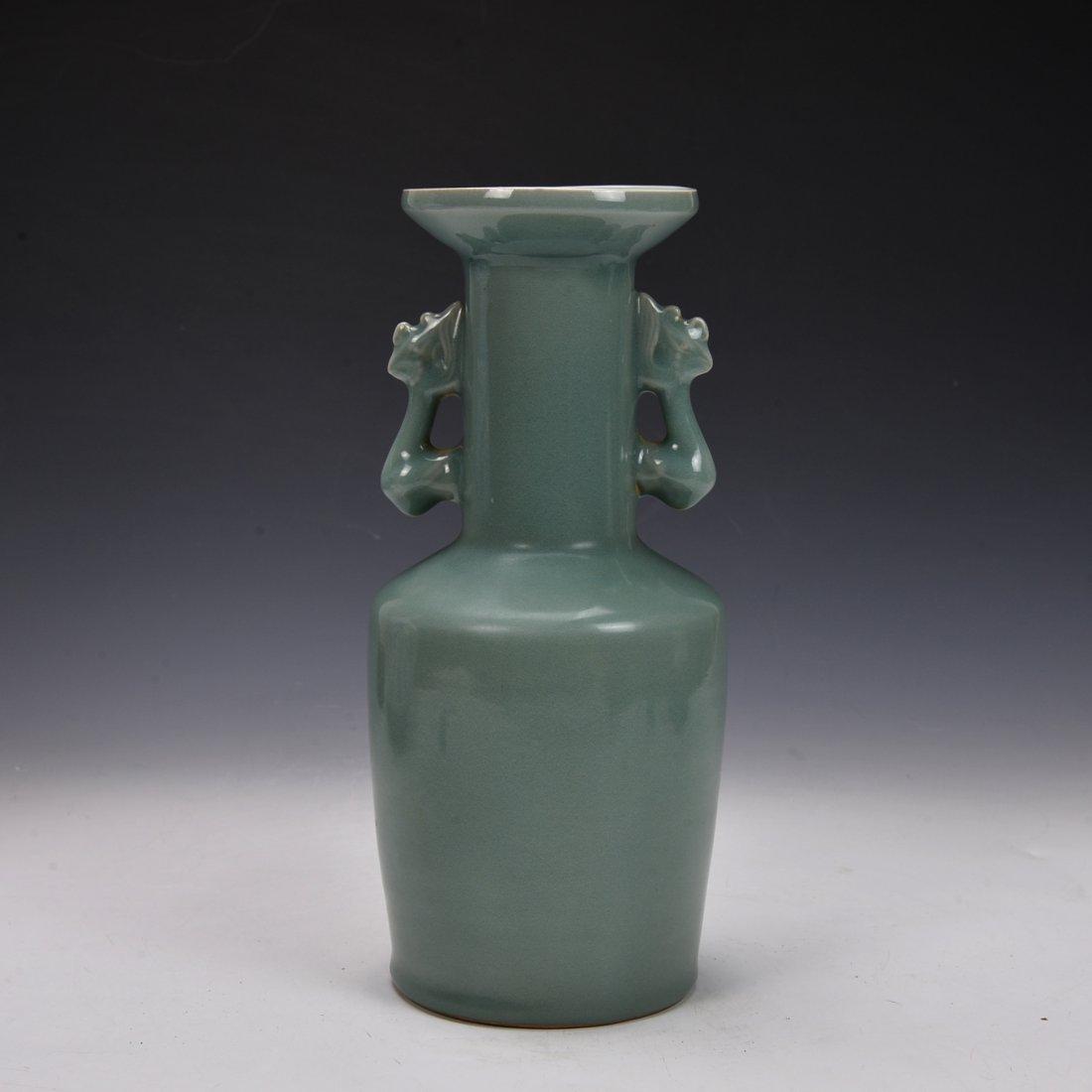 Chinese Longquan Vase