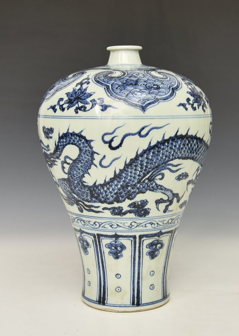 Chinese Blue and White Mei Vase - 2