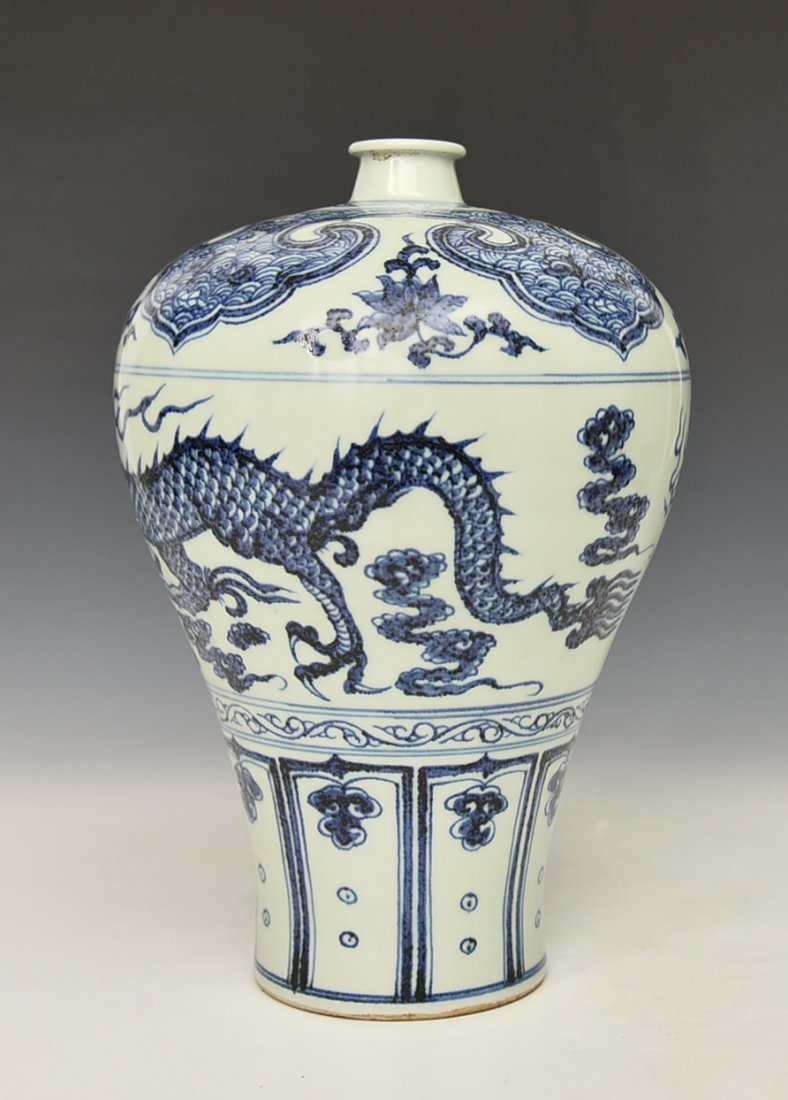 Chinese Blue and White Mei Vase - 3
