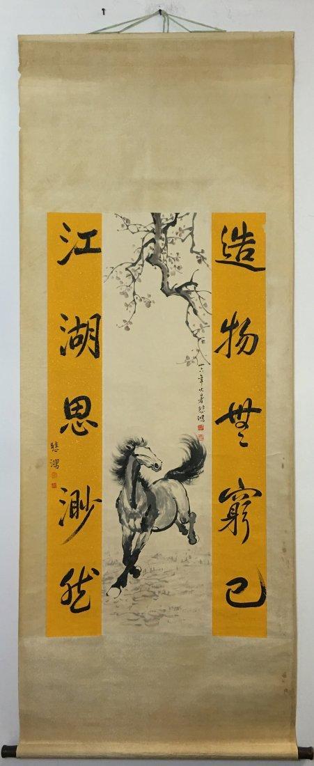 Xu Bei Hong (1895-1953), Horse - 2