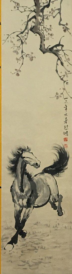 Xu Bei Hong (1895-1953), Horse - 4