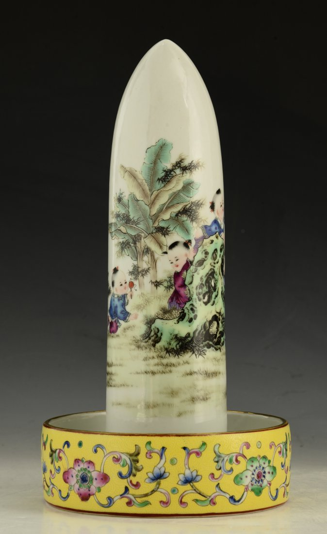 Chinese Famille Rose Vase - 8