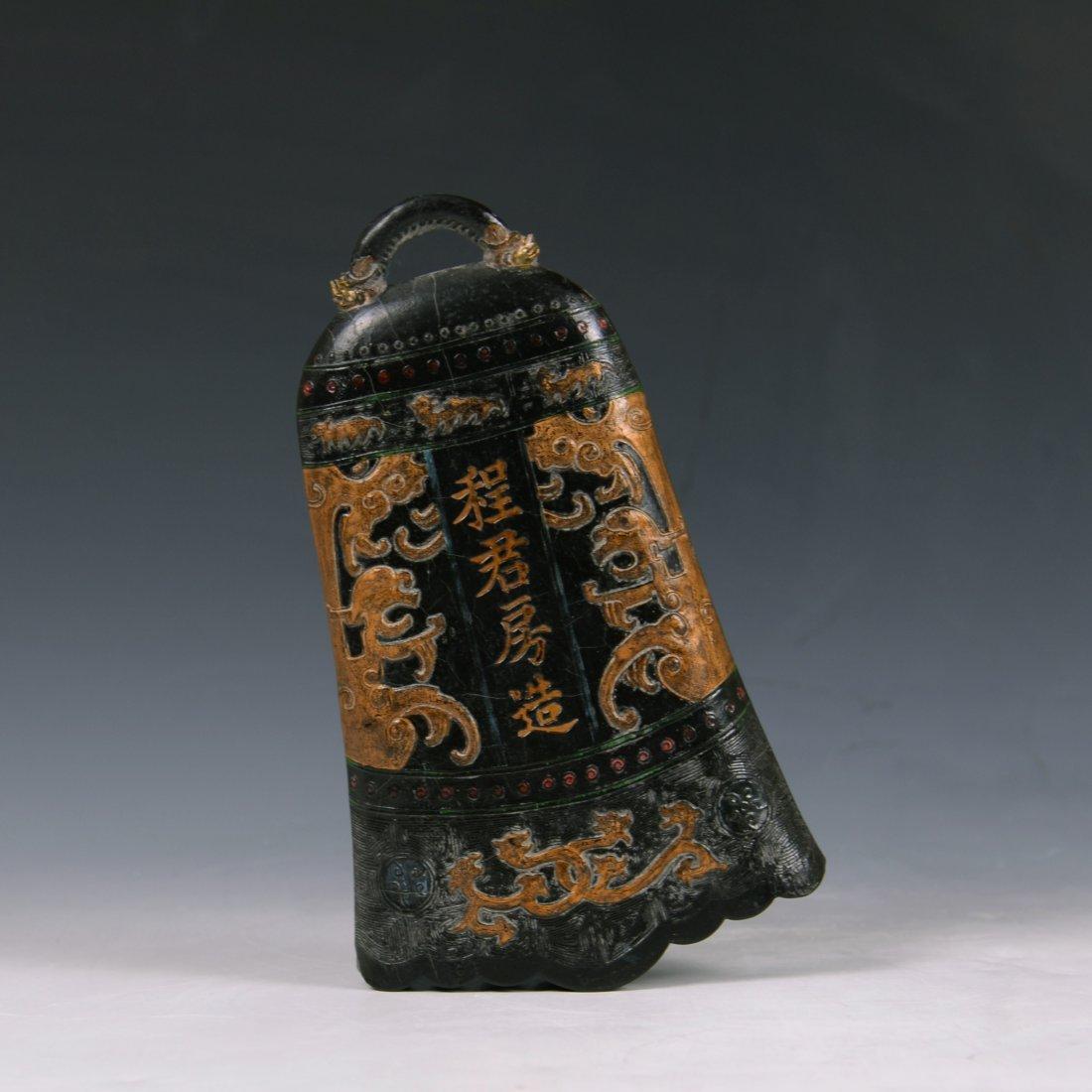 Chinese Ink Block