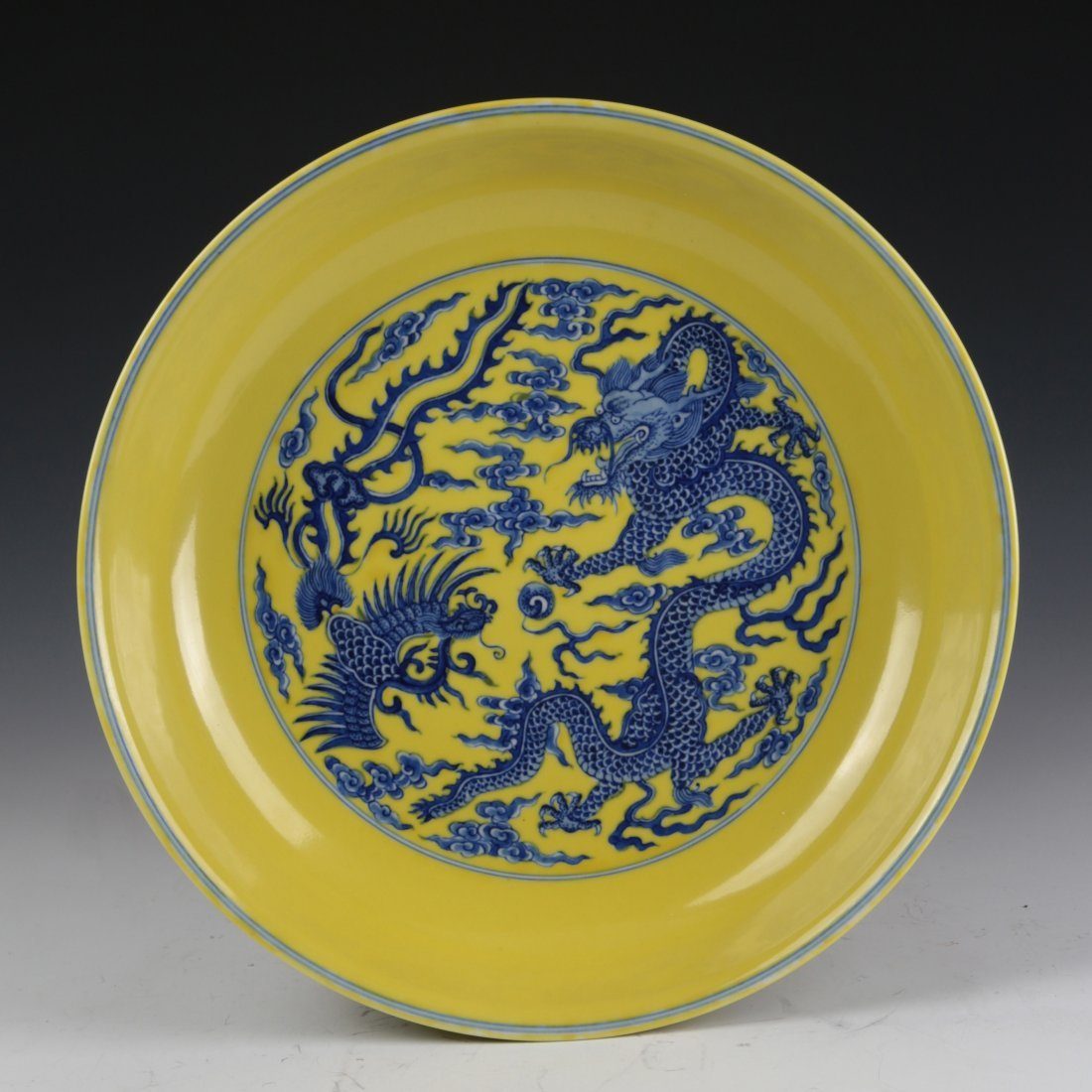 Chinese YongZhen Blue and White Plate