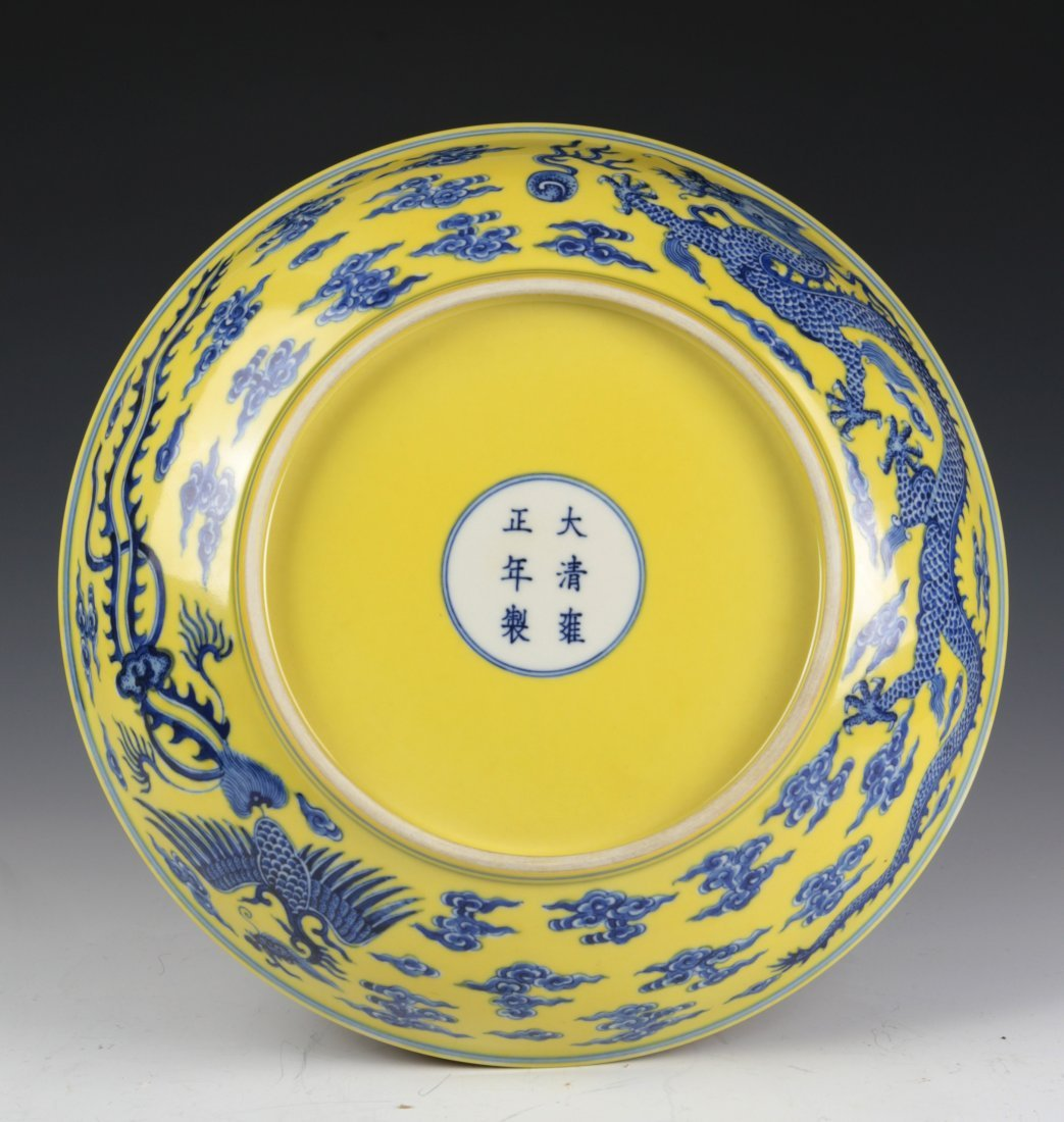 Chinese YongZhen Blue and White Plate - 4