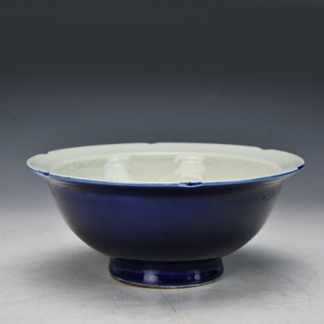 Chinese Blue Glaze Bowl