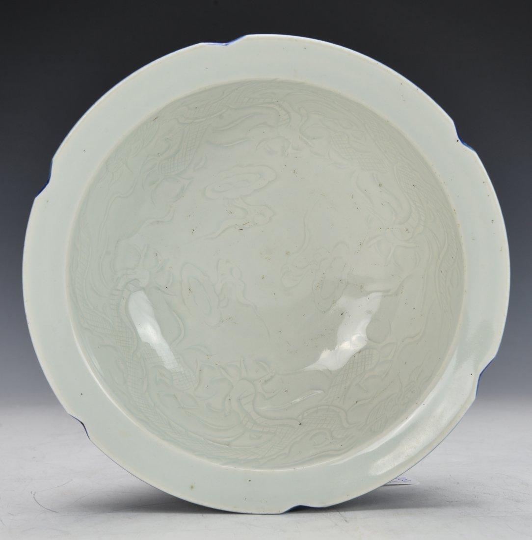 Chinese Blue Glaze Bowl - 3