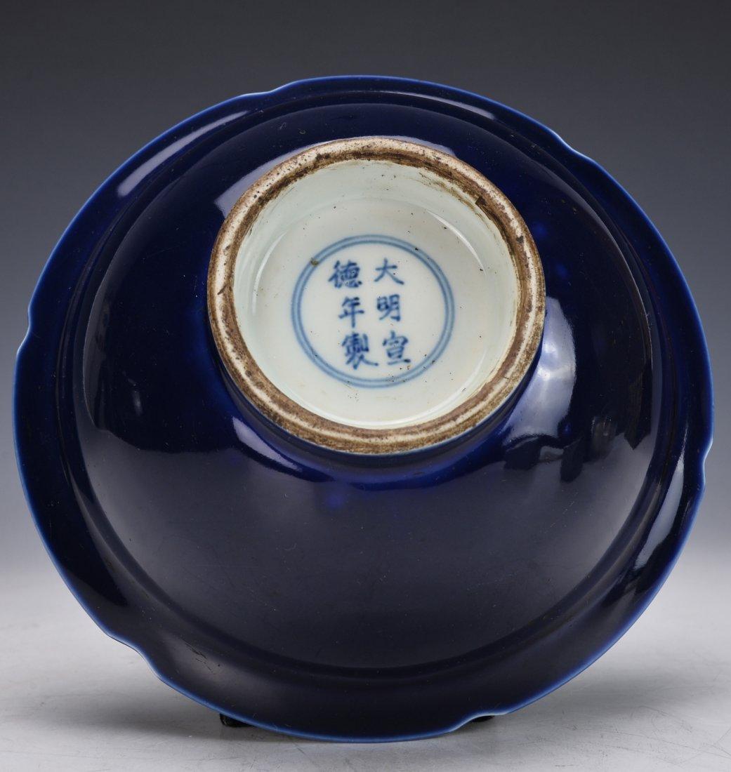 Chinese Blue Glaze Bowl - 5