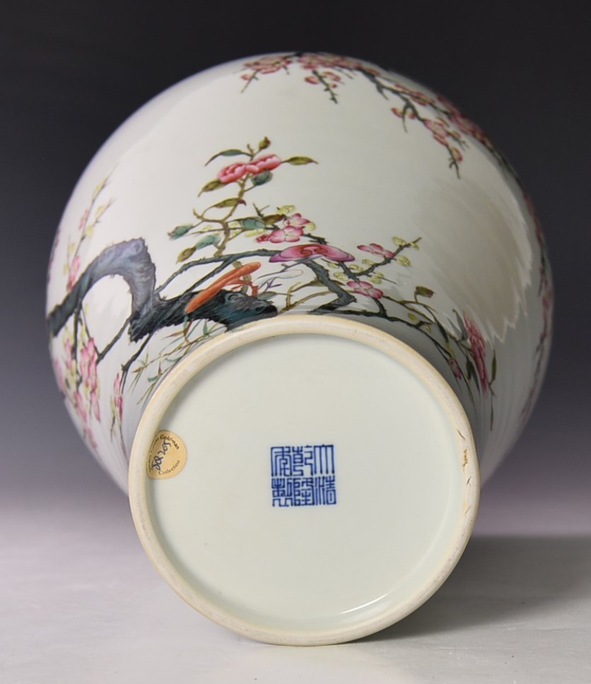 Chinese Famile Rose Mei Ping Vase - 6