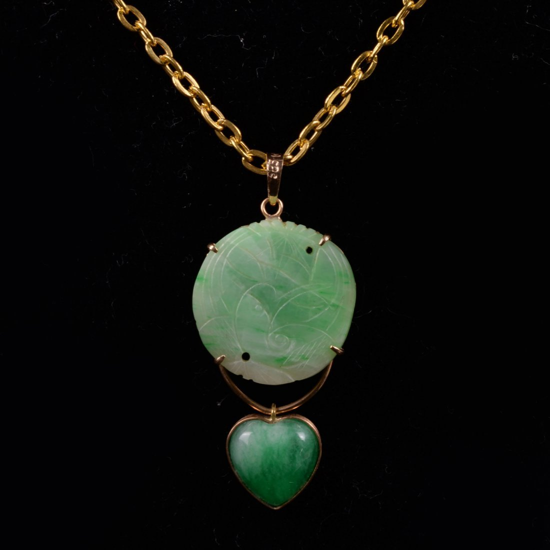 14K Chinese Jadeite Pendant with Chain