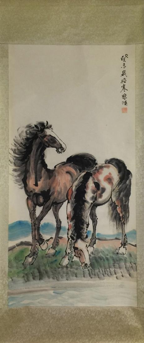 Xu Beihong (1895-1953), Hourses