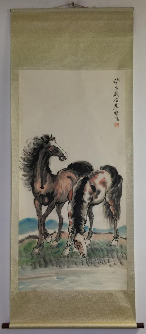 Xu Beihong (1895-1953), Hourses - 2
