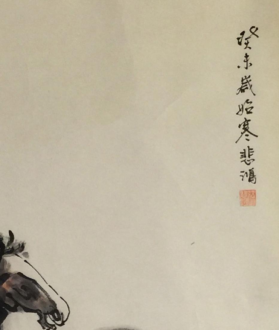 Xu Beihong (1895-1953), Hourses - 3