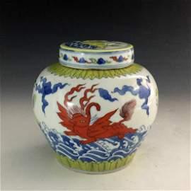 """Chinese Ming """"Tian"""" Jar"""