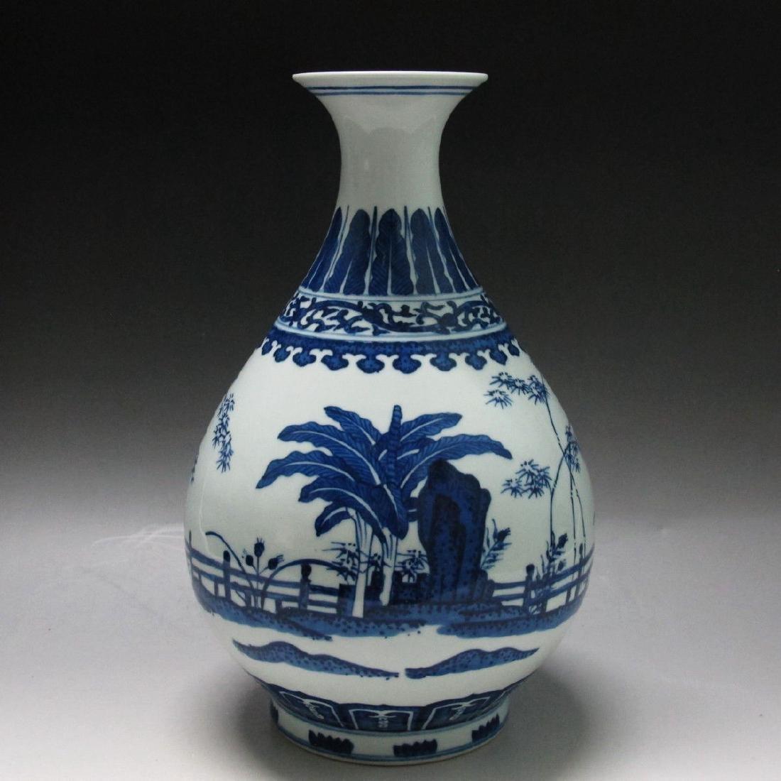 Chinese Blue and White Yu Hu Chun Vase