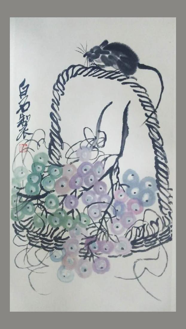 Qi Bai Shi (1864─1957 ), Grape