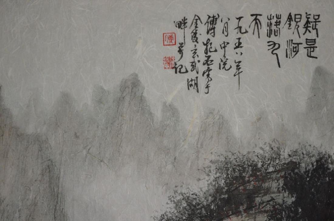 Fu Baoshi (1904-1965), Landscape - 2