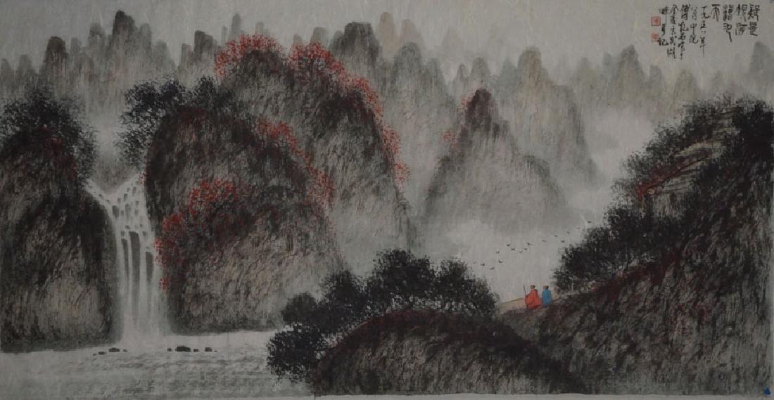 Fu Baoshi (1904-1965), Landscape - 3