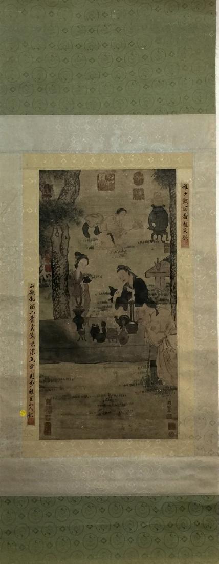 Liu Songnian(1155-1218), Figures Under the Pine
