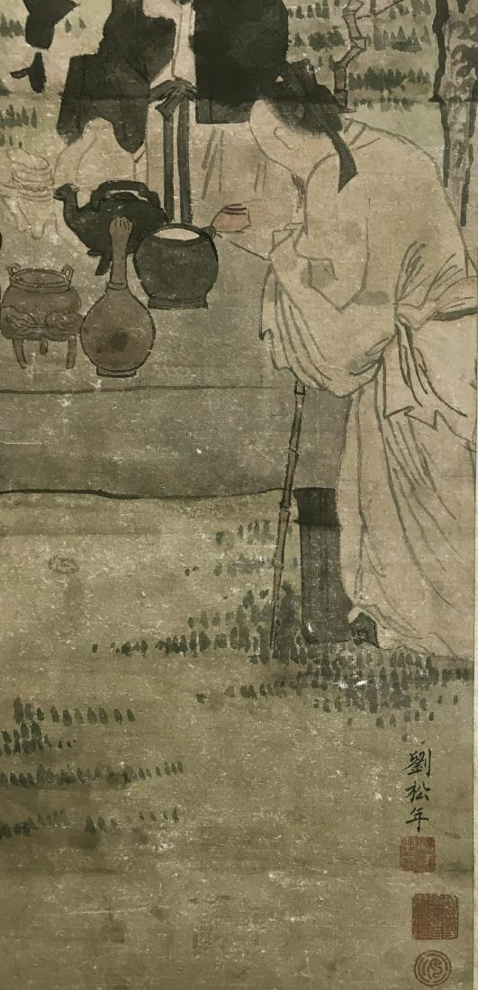 Liu Songnian(1155-1218), Figures Under the Pine - 2
