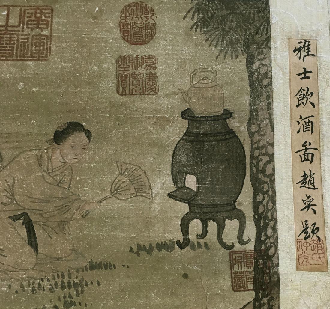 Liu Songnian(1155-1218), Figures Under the Pine - 3