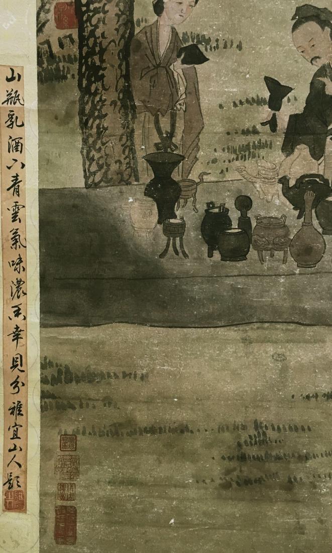 Liu Songnian(1155-1218), Figures Under the Pine - 4