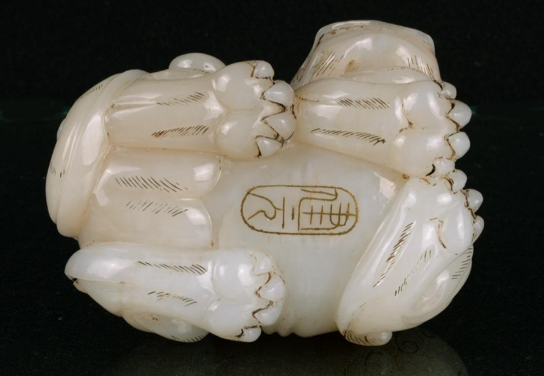 Chinese White Jade Carved QiLing - 5