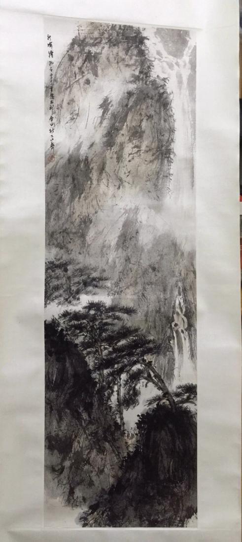 Fu Baoshi (1904-1965), Landscape