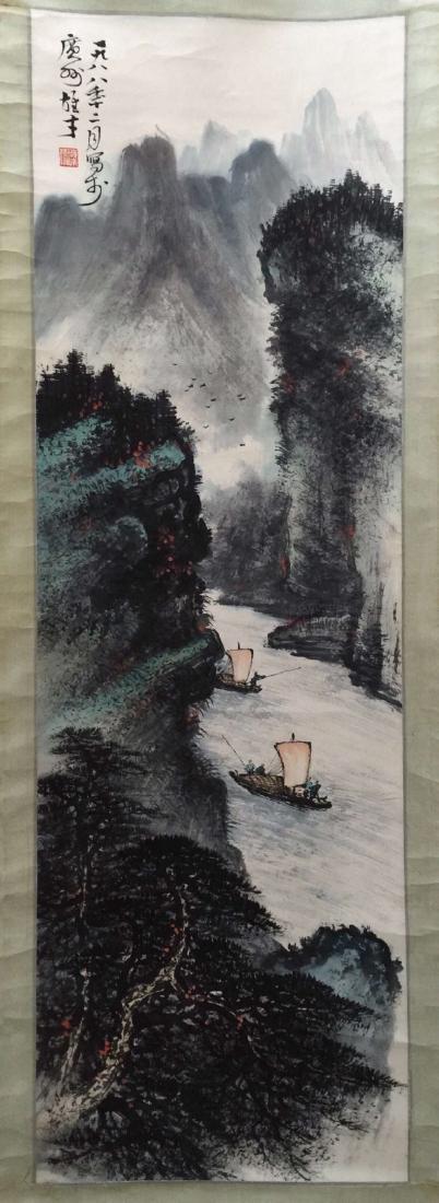 Fu Baoshi (1904-1965), Landscape - 6