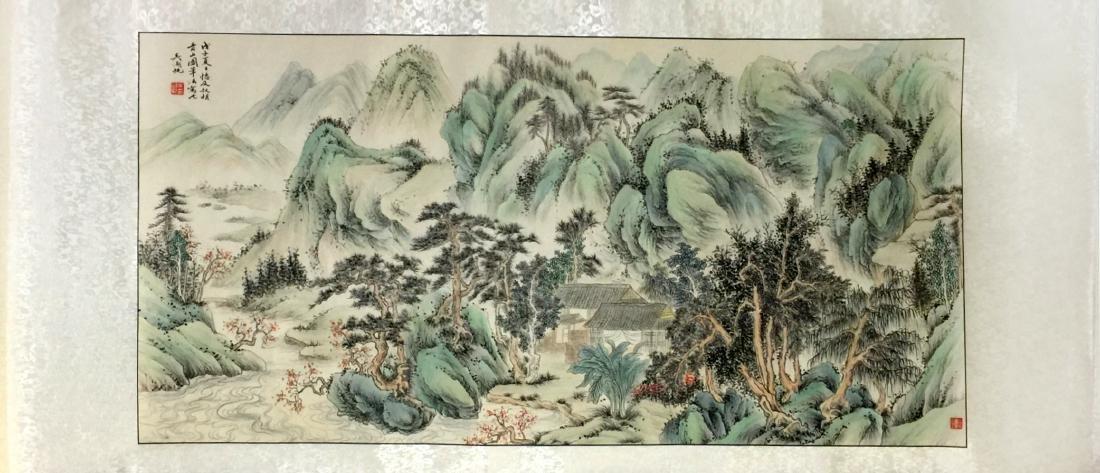 Wu Hu Fan 1948,  Landscape