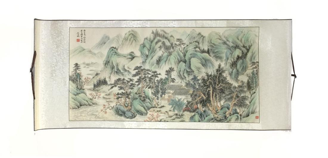 Wu Hu Fan 1948,  Landscape - 2