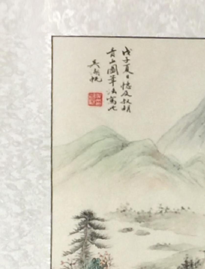 Wu Hu Fan 1948,  Landscape - 3