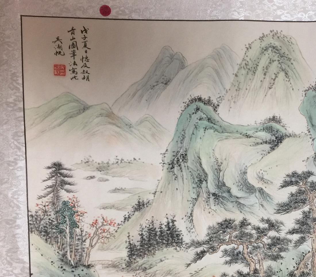Wu Hu Fan 1948,  Landscape - 4