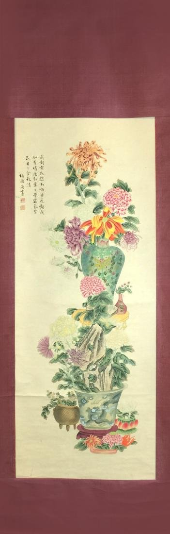 A Pair of Chinese Scroll Painting of Flower