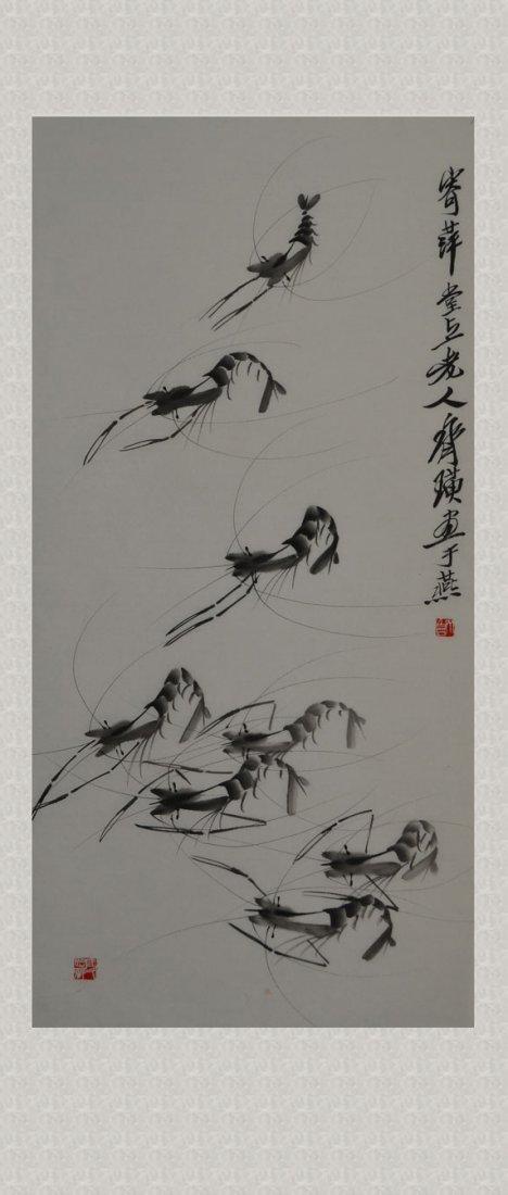 Qi Baishi(1864-1957), Playing Shrimp