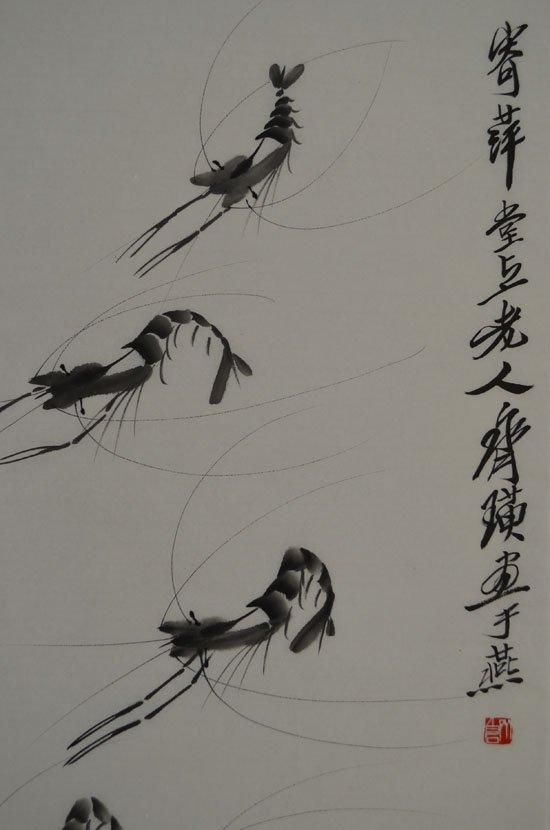 Qi Baishi(1864-1957), Playing Shrimp - 2