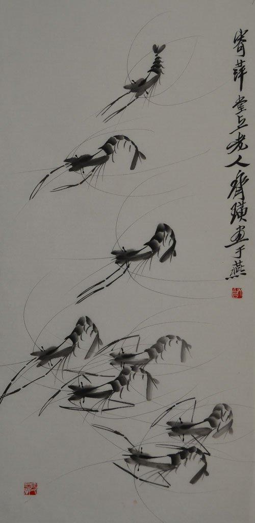 Qi Baishi(1864-1957), Playing Shrimp - 3