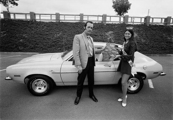 119: Bill Owens: Pinto and Maid of Livermore 1971